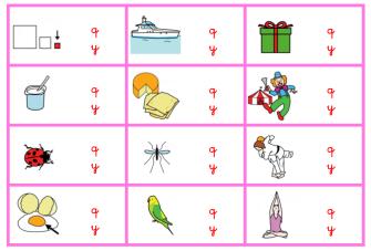 Cuadro_fonetico-12-Ej1